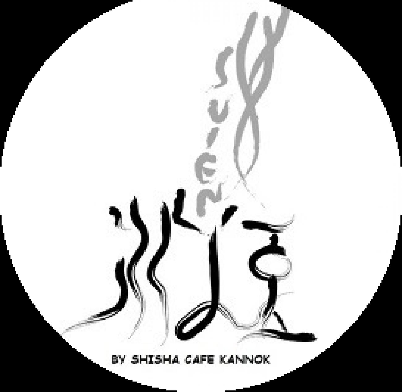 カンノークシーシャ通販「水煙」